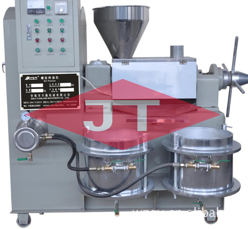 small oil making equipment